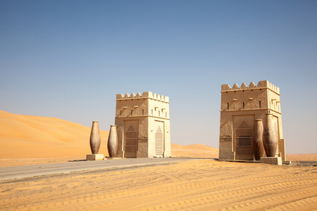 Gate to a desert resort in Abu Dhabi, United Arab Emirates Reklamní fotografie