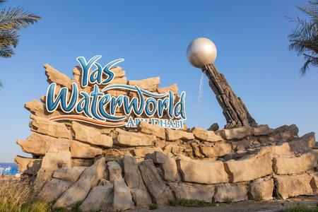 ABU DHABI - DEC 19: Yas Waterworld theme park at the Yas Island in Abu Dhabi. December 19, 2014 in Abu Dhabi, United Arab Emirates