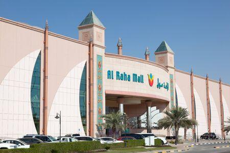 mall of the emirates: ABU DHABI - DEC 23: New Al Raha Mall in Abu Dhabi. December 23, 2014 in Abu Dhabi, United Arab Emirates