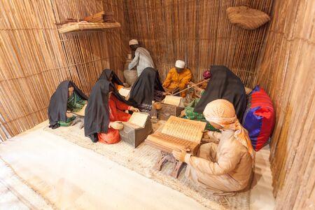 AJMAN, UAE - DEC 17: Scenery of a bedouin school in the museum of Ajman. December 17, 2014 in Ajaman, United Arab Emirates