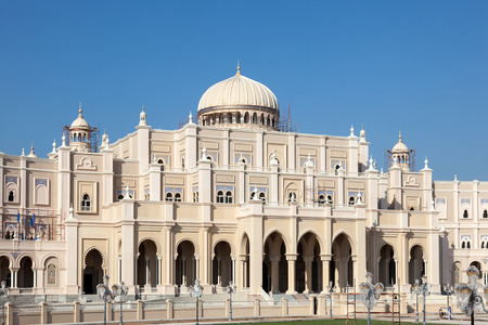 sharjah: New Government building in Sharjah City, United Arab Emirates
