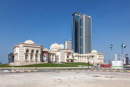 sharjah: SHARJAH, UAE - DEC 20: Government building in Sharjah City. December 20, 2014 in Sharjah, United Arab Emirates