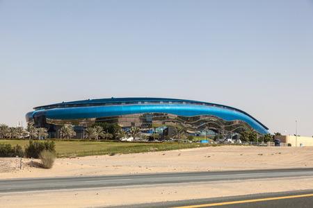 sports complex: DUBAI - DEC 13: The Hamdan Bin Mohammed Bin Rashid Sports Complex in Dubai. December 13, 2014 in Dubai, UAE