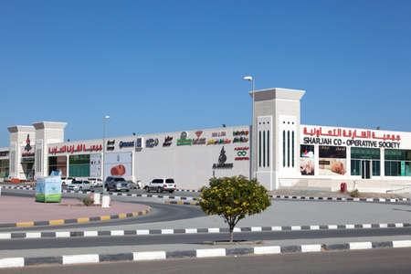 cooperative: FUJAIRAH, UAE - DEC 14: Sharjah Cooperative Society Market in Fujairah. December 14, 2014 in Fujairah, UAE