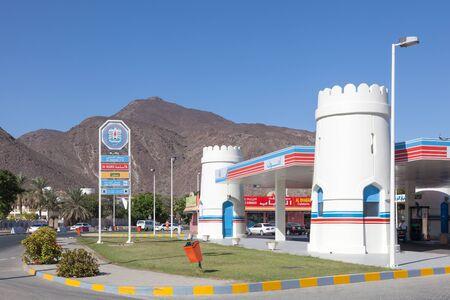 united arab emirate: FUJAIRAH, UAE - DEC 14: ADNOC Petrol Station in Emirate of Fujairah. December 14, 2014 in Fujairah, United Arab Emirates