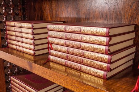 allah: The holy books of quran in a mosque