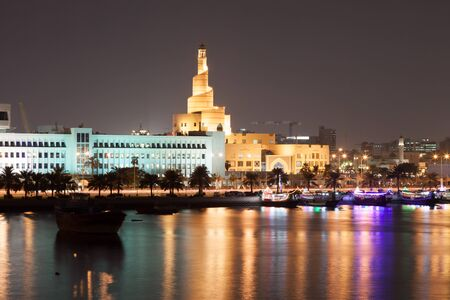 Doha skyline with the Islamic Cultural Center Fanar in Qatar, Middle East