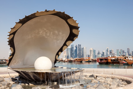 Pearl fountain at the corniche of Doha, Qatar, Middle East