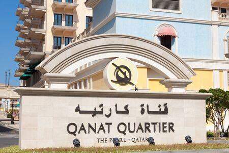urbanization: DOHA, QATAR - NOV 21: The Qanat Quartier Urbanization with Italian style architecture at The Pearl in Doha. November 21, 2015 in Doha, Qatar, Middle East