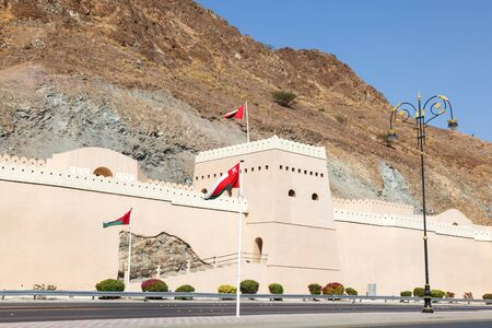 muttrah: Gate to the old town of Muttrah. Muscat, Oman, Middle East Editorial