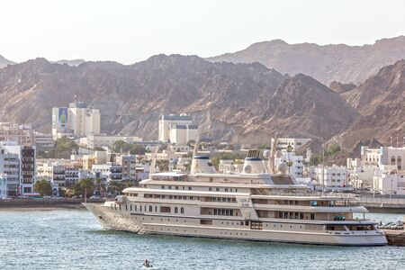 muttrah: MUTTRAH, OMAN - NOV 24: Al Said - the luxury yacht of Sultan Qaboos in the old port of Muttrah. November 24, 2015 in Muscat, Sultanate of Oman