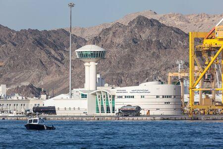 muttrah: MUSCAT, OMAN - NOV 25: Port Sultan Qaboos cruise terminal in Muttrah. November 25, 2015 in Muscat, Sultanate of Oman Editorial