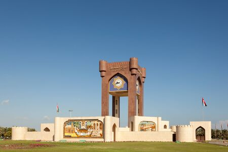 muscat: MUSCAT, OMAN - NOV 28: The Clock Tower roundabout in Muscat. November 28, 2015 in Muscat, Sultanate of Oman, Middle East