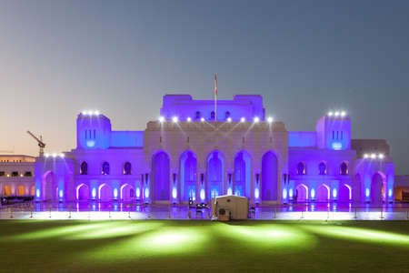muscat: MUSCAT, OMAN - NOV 27: The Royal Opera House (ROHM) in Muscat illuminated at night. November 27, 2015 in Muscat, Oman, Middle East Editorial