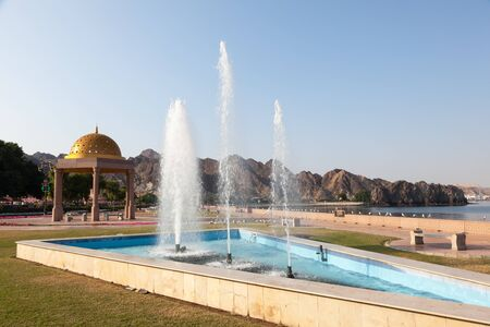 muttrah: Fountain at the corniche park in Muttrah. Sultanate of Oman, Middle East