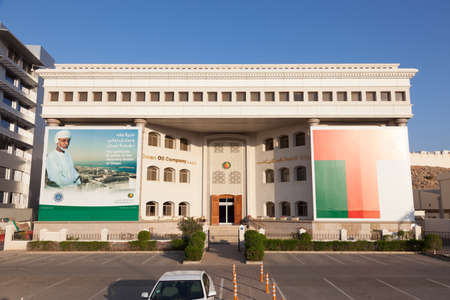 headquarter: MUSCAT, OMAN - NOV 28: Oman Oil Company headquarter building in Muscat. November 28, 2015 in Muscat, Sultanate of Oman, Middle East Editorial