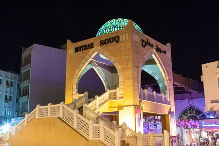 muttrah: MUTTRAH, OMAN - NOV 28: Muttrah souq entrance illuminated at night. November 28, 2015 in Muttrah, Sultanate of Oman, Middle East
