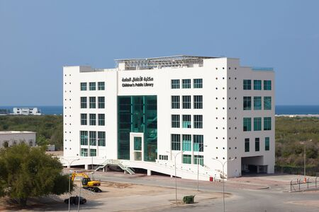 muscat: MUSCAT, OMAN - NOV 29: Childrens public library in Muscat. November 29, 2015 in Muscat, Sultanate of Oman, Middle East
