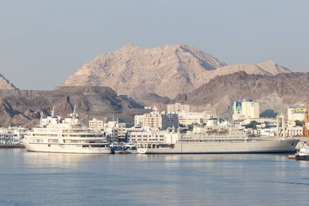 muttrah: MUSCAT, OMAN - NOV 29: Luxury yacht Al Said in the port of Muscat. November 29, 2015 in Muscat, Sultanate of Oman