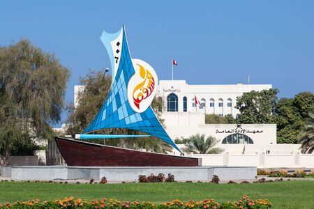 muscat: MUSCAT, OMAN - NOV 28: Boat monument in a roundabout in Muscat. November 28, 2015 in Muscat, Sultanate of Oman