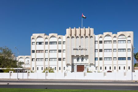 muscat: MUSCAT, OMAN - NOV 28: Government building in the city of Muscat. November 28, 2015 in Muscat, Sultanate of Oman, Middle East