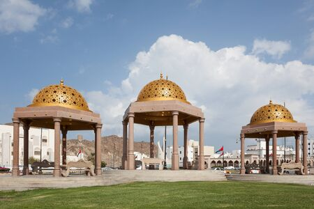 muttrah: Pavilions with golden cupolas in the old town of Muttrah. Muscat, Sultanate of Oman, Middle East