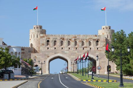 muttrah: Gate to the old town of Muscat. Sultanate of Oman, Middle East