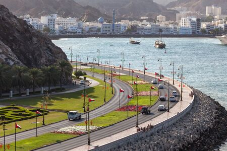 muttrah: Corniche and the old town of Muttrah. Muscat, Sultanate of Oman, Middle East Stock Photo