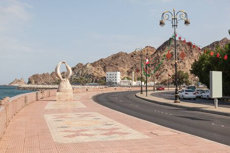 muttrah: Corniche in the old town of Muttrah, Sultanate of Oman, Middle East
