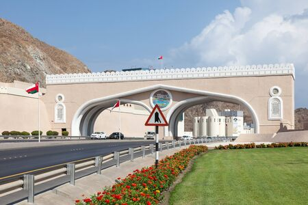 muttrah: MUSCAT, OMAN - NOV 24: Gate to the old town of Muttrah. November 24, 2015 in Muscat, Sultanate of Oman, Middle East