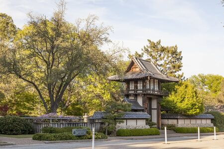 fort worth: FORT WORTH, TX, USA - APR 6: Japanese pavilion at the botanical garden of Fort Worth. April 6, 2016 in Fort Worth, Texas, USA Editorial