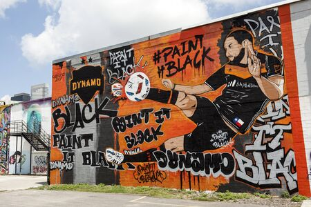 graffito: HOUSTON, USA - APR 14: Colorful graffiti artwork by the artist Mario Enrique Figueroa, Jr., also known as GONZO247 in the city of Houston. April 14, 2016 in Houston, Texas, United States Editorial