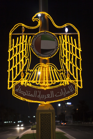 National Day celebration logo with an inscription in Arabic translation Spirit of the union, United Arab Emirates