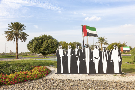 united arab emirate: National Day Decoration in the city of Al Ain. Emirate of Abu Dhabi, United Arab Emirates Editorial