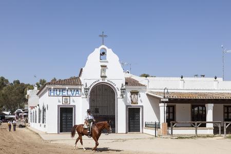 El Rocio, Spain - June 2, 2017: One of many churches in El Rocio during the pilgrimage Romeria 2017. Province of Huelva, Andalusia, Spain