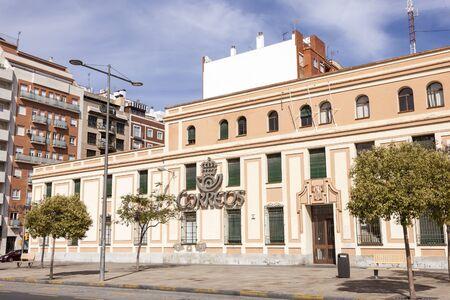 Huelva, Spain - June 3, 2017: Spanish post (correos) building in the city of Huelva. Andalusia, Spain