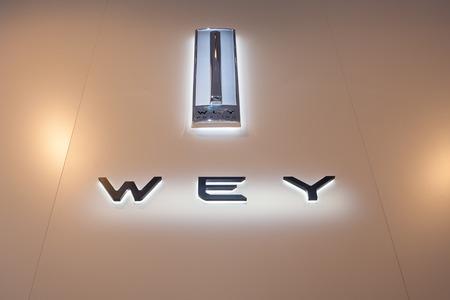 Frankfurt, Germany - Sep 20, 2017: Logo of the WEY luxury Chinese automotive brand at the Frankfurt International Motorshow 2017