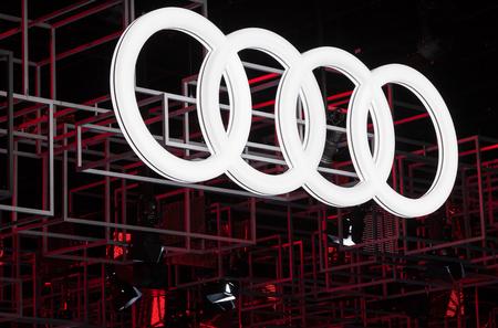 Frankfurt, Germany - Sep 20, 2017: Audi corporate logo at the Frankfurt International Motorshow (IAA) 2017