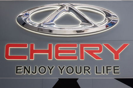 Frankfurt, Germany - Sep 20, 2017: Logo of the Chinese manufacturer Chery at the Frankfurt International Motorshow (IAA) 2017