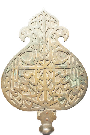 Old islamic artifact isolated over white background