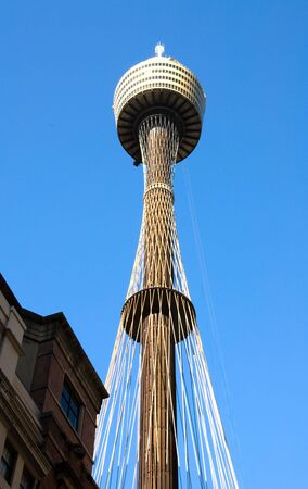 Centrepoint Tower Stock Photo
