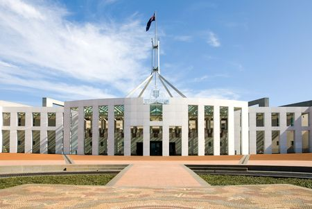 The facade of the main entrance in to Parliament House, Canberra, Australia