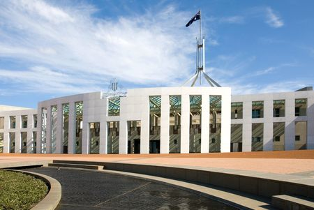 The facade of the main entrance in to Parliament House, Canberra, Australia Stock Photo