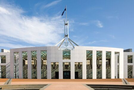 senate: The facade of the main entrance in to Parliament House, Canberra, Australia Stock Photo