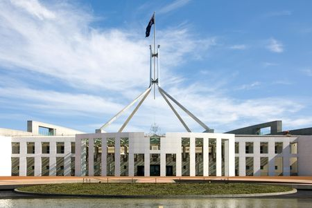 the senate: The facade of the main entrance in to Parliament House, Canberra, Australia Stock Photo