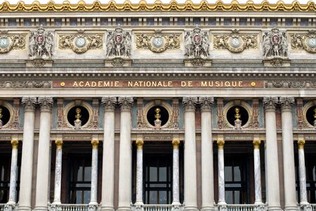 palais: The facade of the Opera House (Palais Garnier), Paris, France