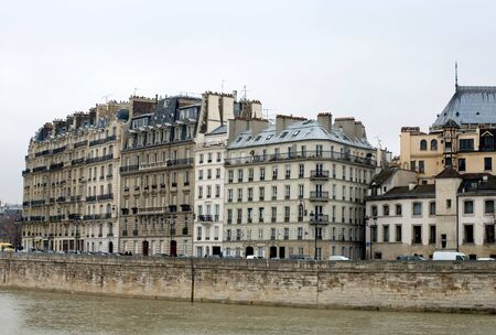 parisian: Apartment buildings beside the River Seine, Paris, France