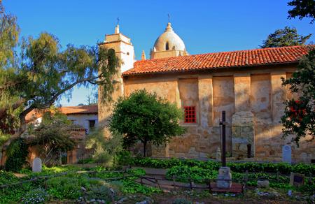San Carmel de Borromeo, garden