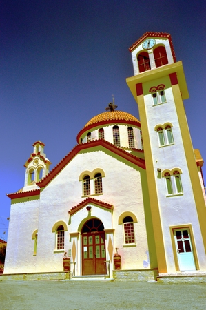 theologian: An Orthodox Church of white and orange color.