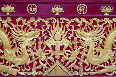dragon pattern Stock Photo - 8151984